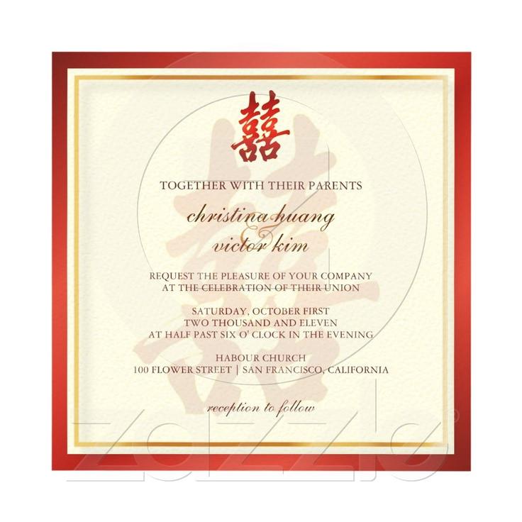 asian american wedding inspiration