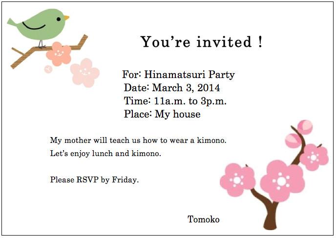 write invitation card english