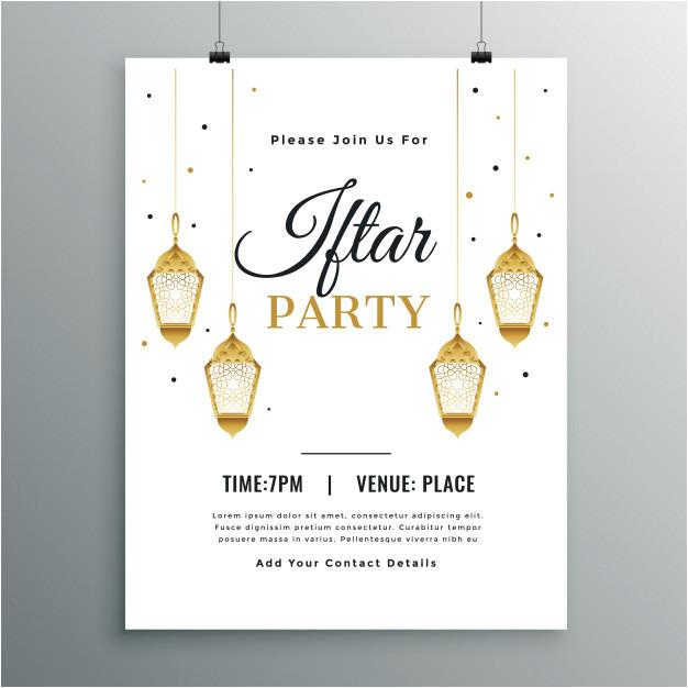 elegant white iftar party invitation template 4299190