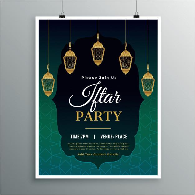 hanging islamic lantern iftar party invitation template 4299184