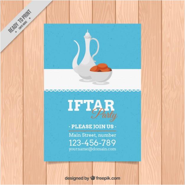 iftar party invitation 890245