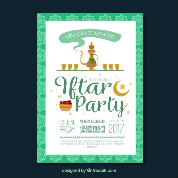 iftar party invitation 1104741