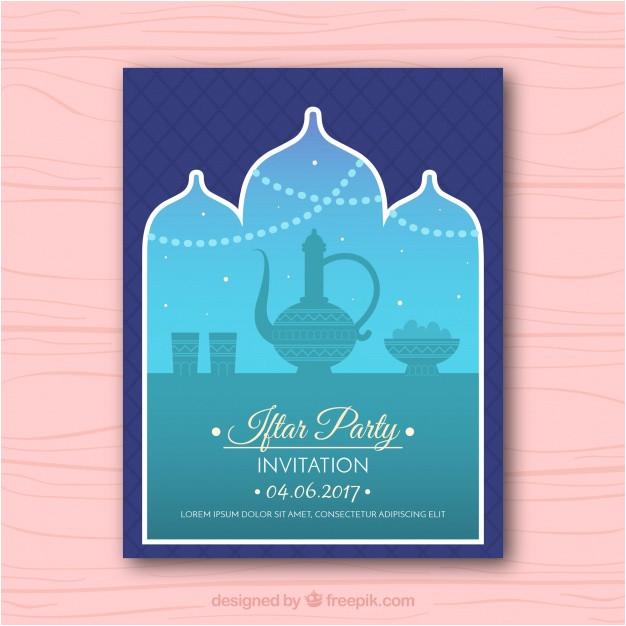 iftar party invitation 1096335