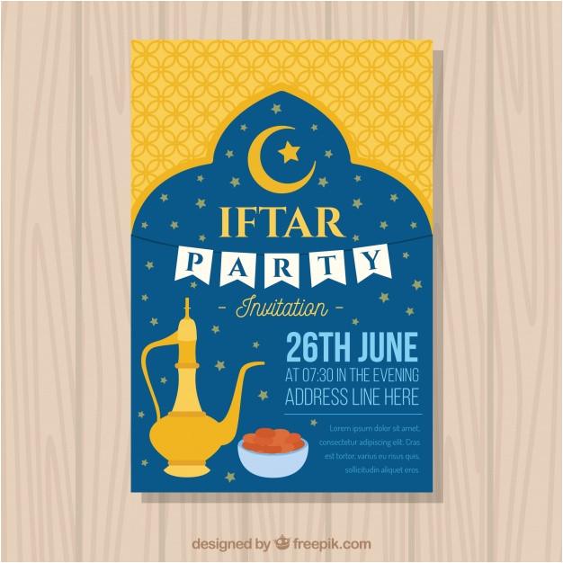 iftar party invitation 1106439