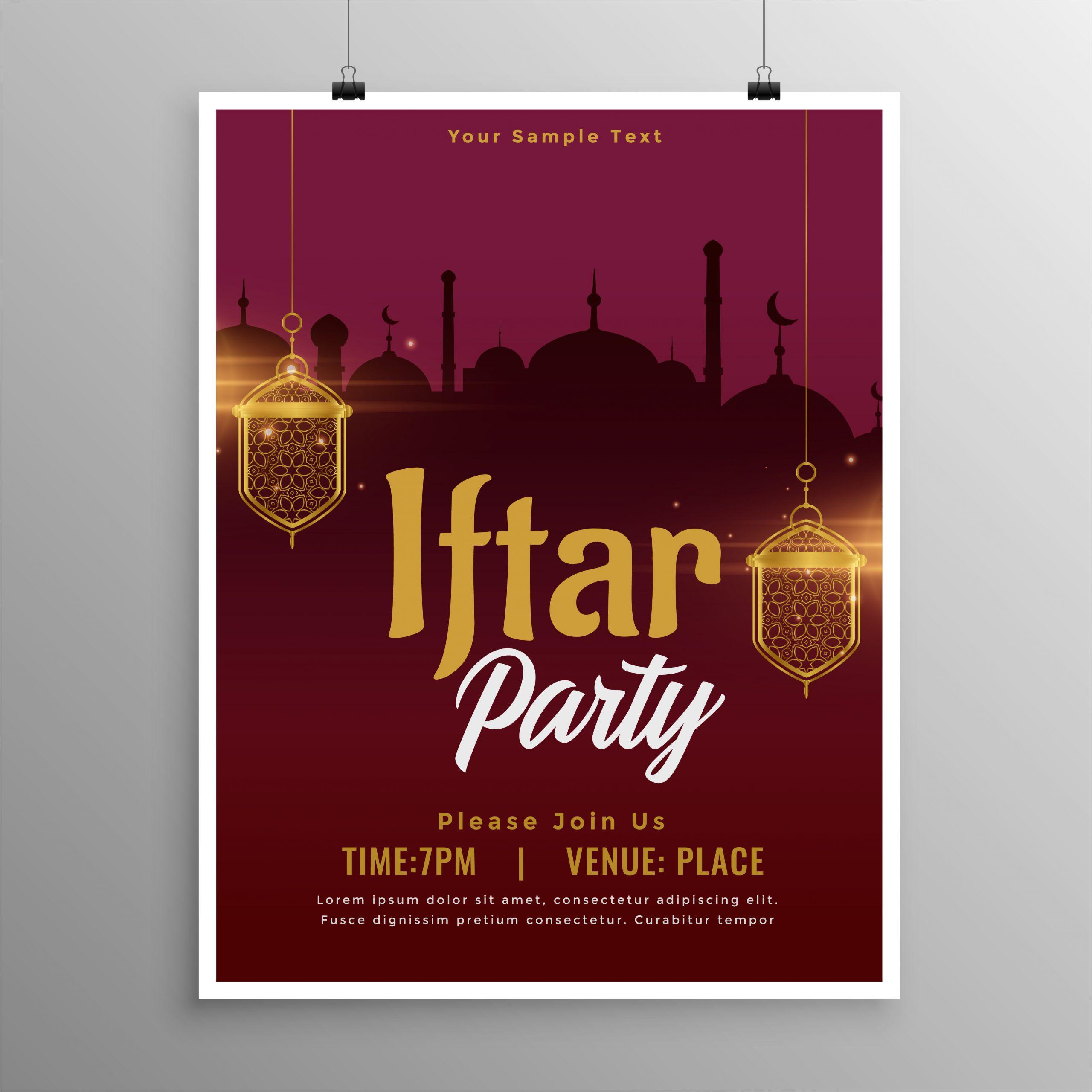 457203 ramadan iftar party invitation template design