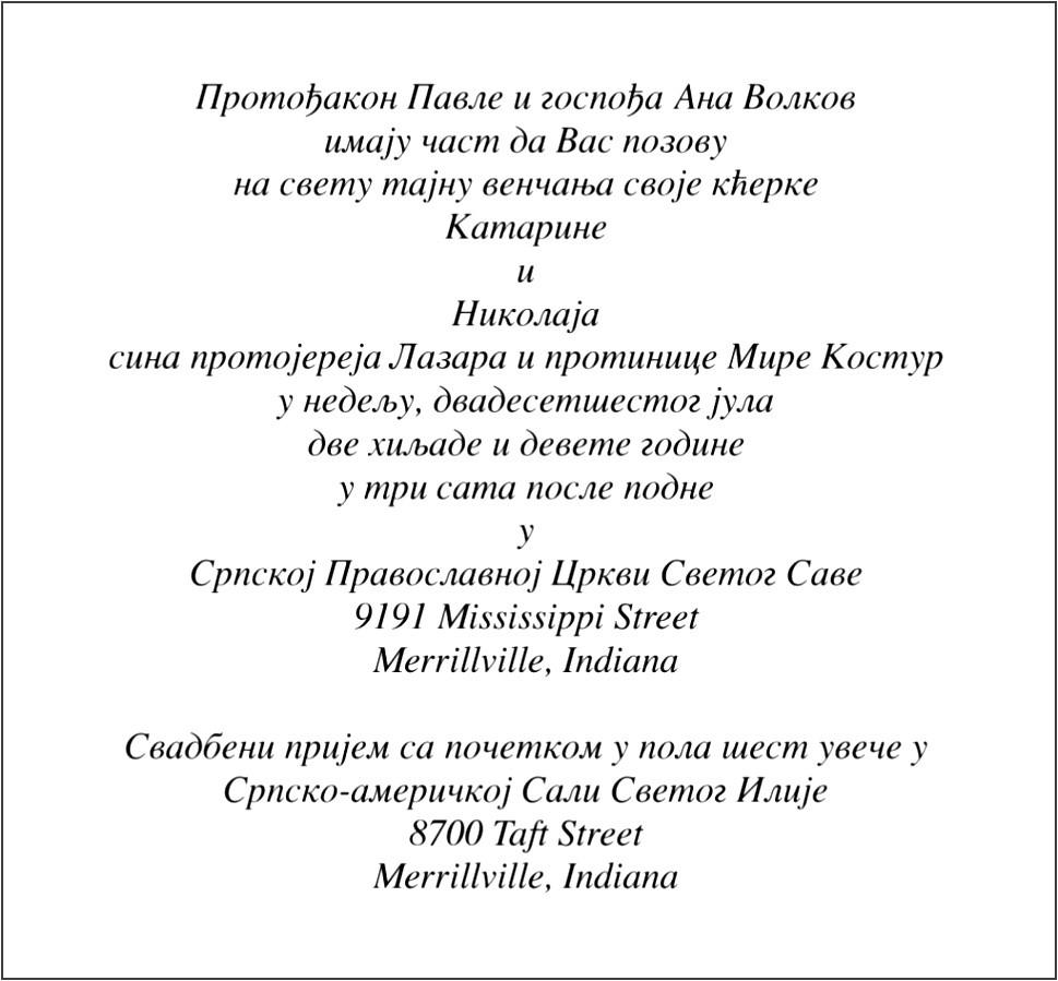 sample formal invitation letter for dinner party