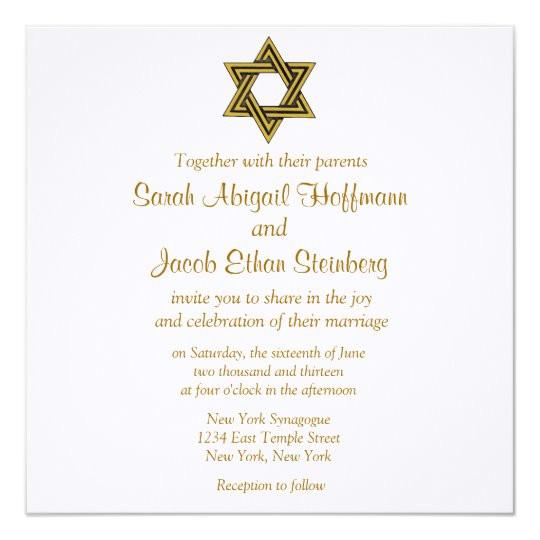 star of david wedding invitations 161115245777880431