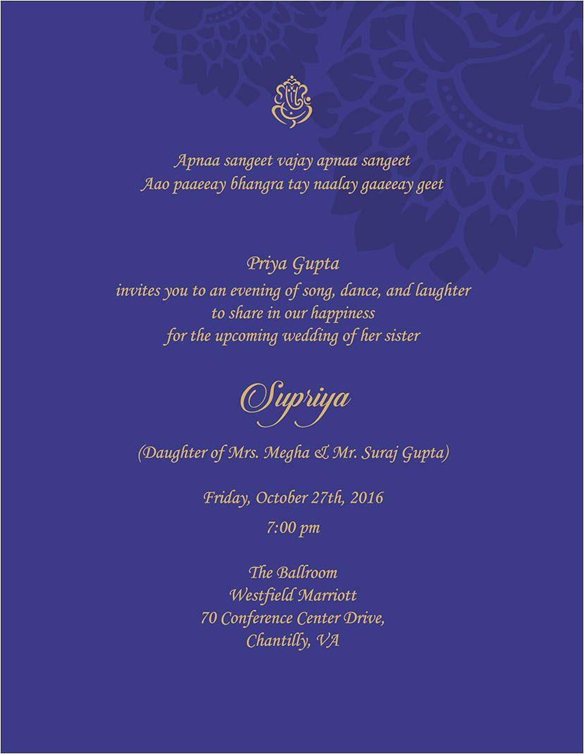 kerala wedding invitation template  wmmfitness