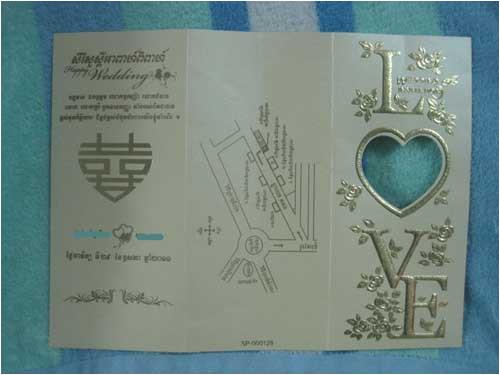 khmer wedding invitation wording