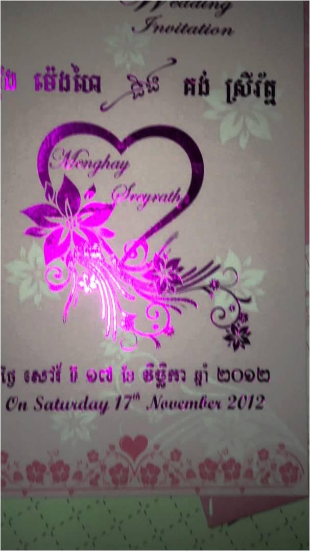 khmer wedding invitations