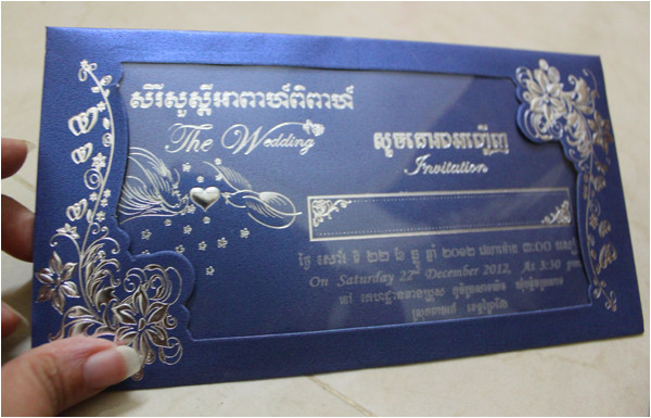 step 36 pick out cambodian wedding invitations