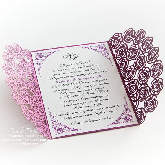 Lace Wedding Invitation Template Wedding Invitation Pattern Card 5×7 Template Roses Lace Etsy