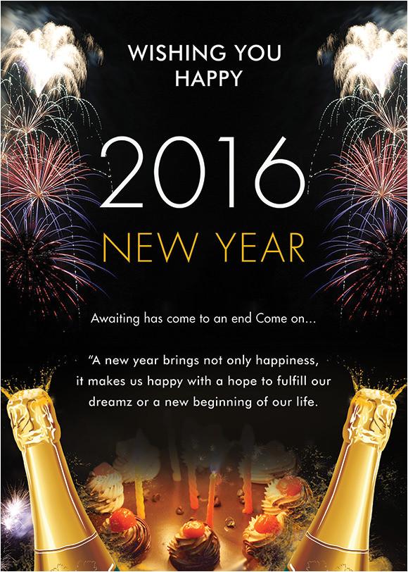 new year invitation template