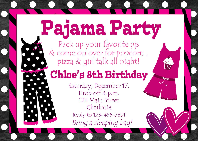 pyjama party invitation templates