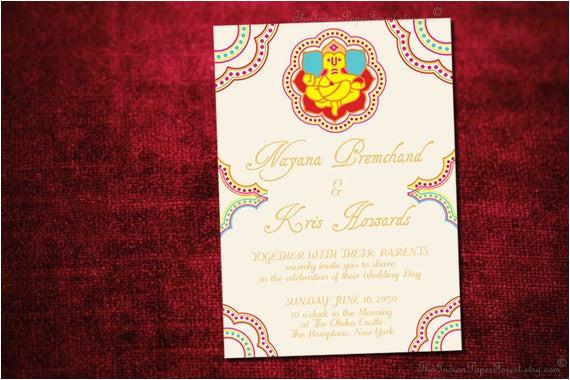 ganesha indian wedding invitation design