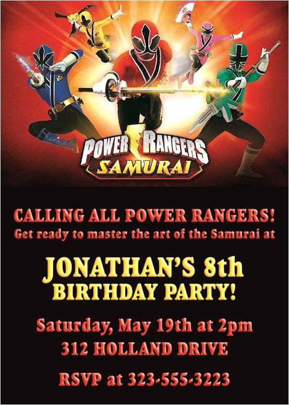 power rangers birthday party invitations