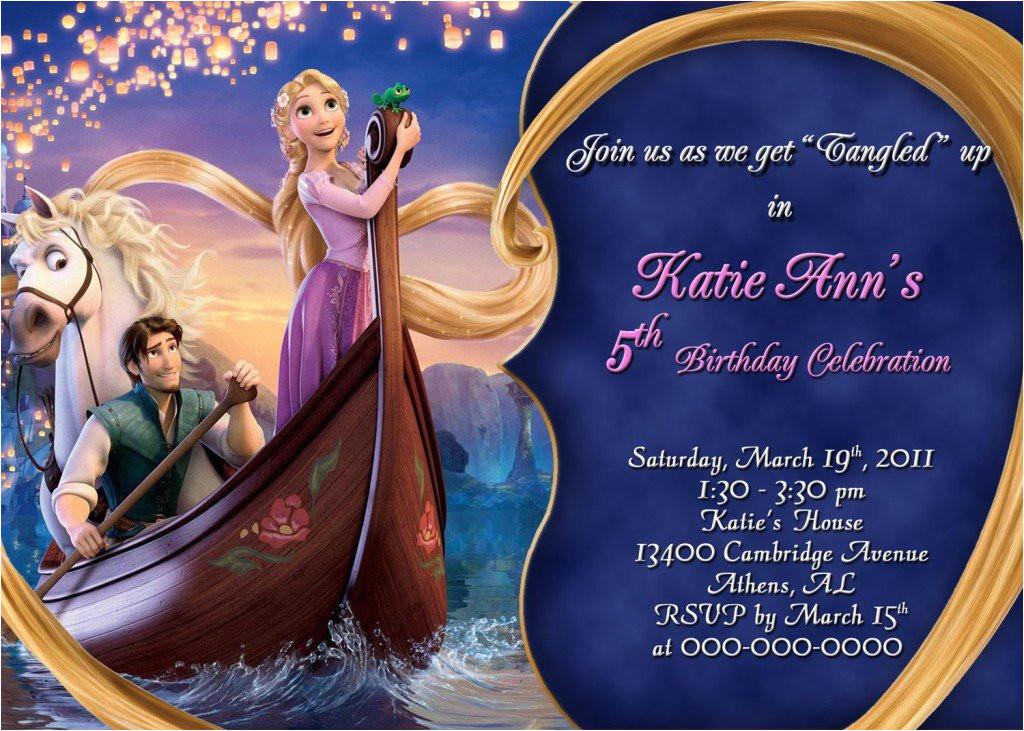 rapunzel party invitation printable templates