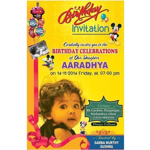 birthday invitation card 15649835073