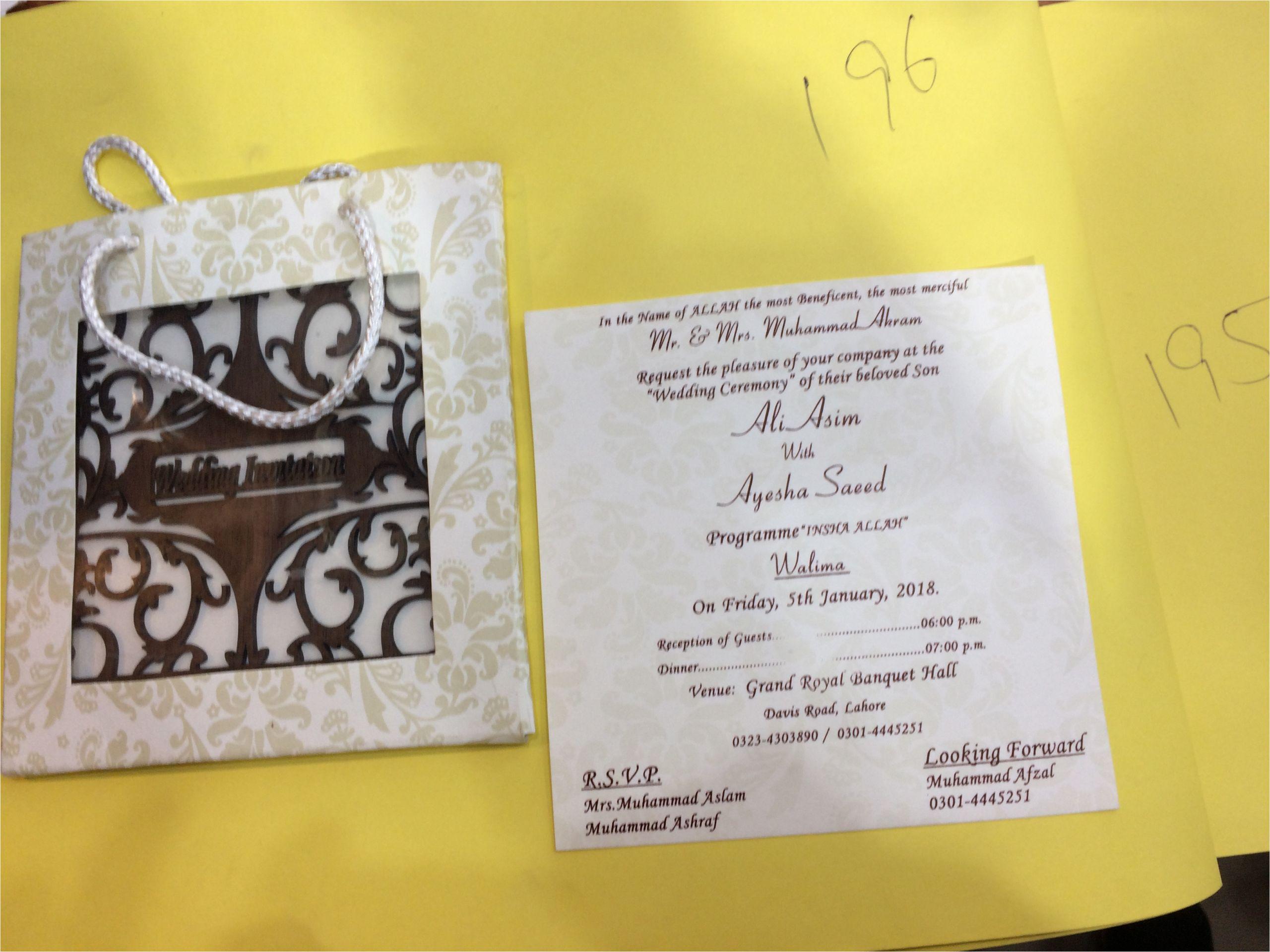 wedding cards design in pakistan