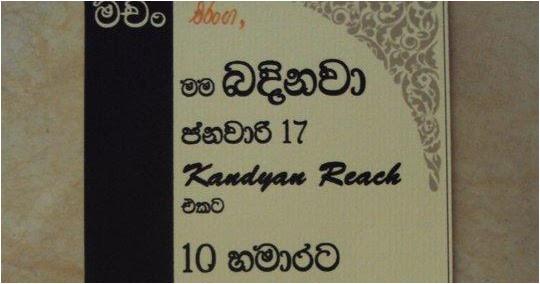 different wedding invitation funny