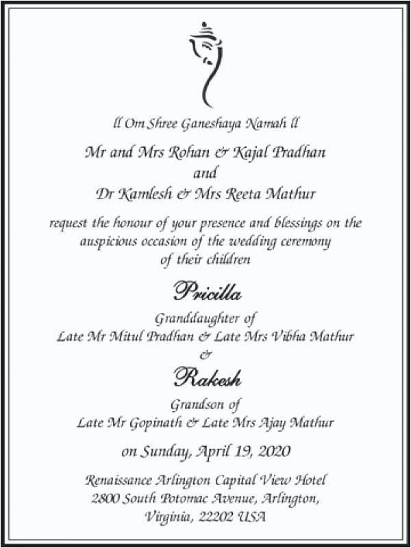 invitations for a sri lankan wedding