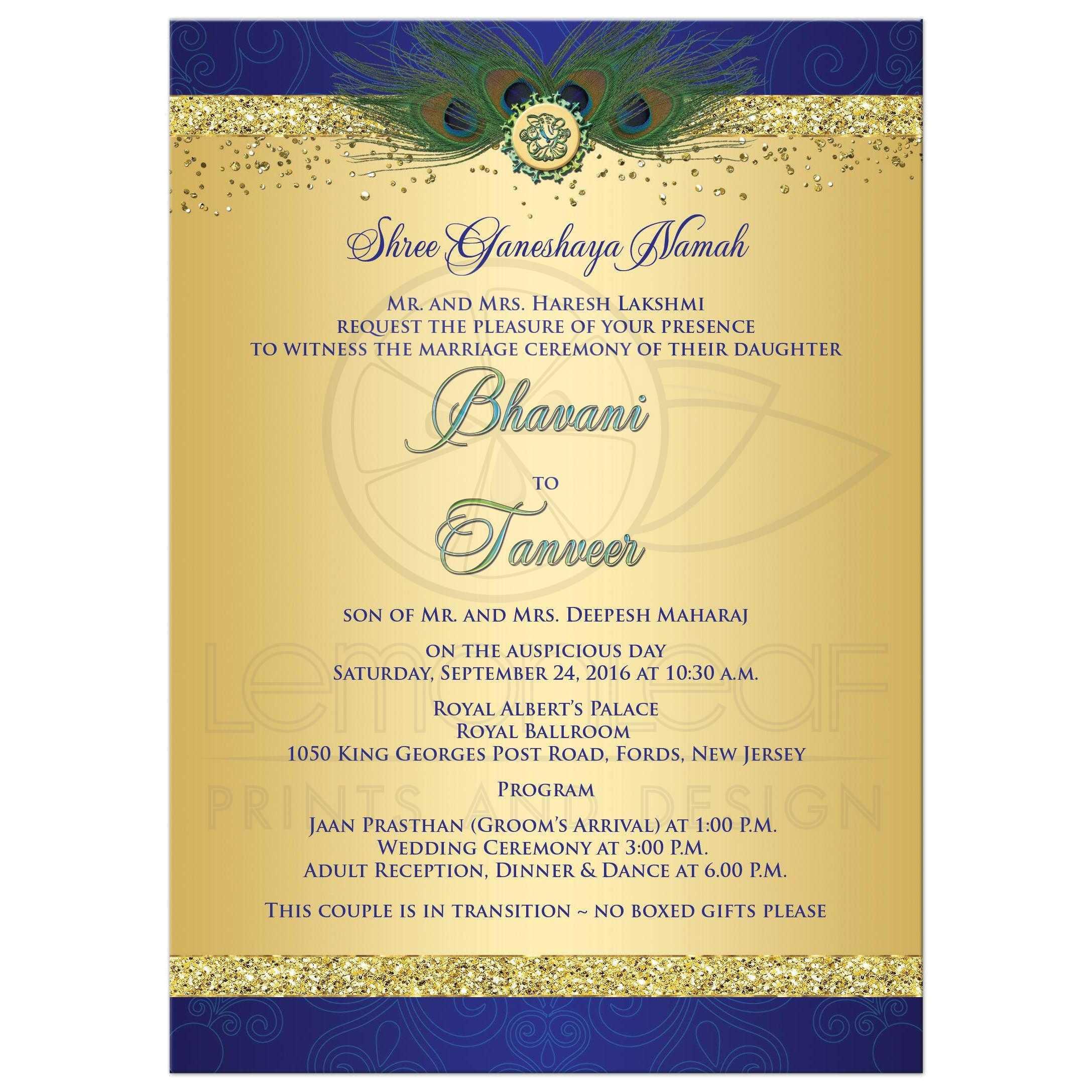 wedding invitation format hindi