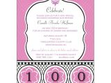 100th Birthday Party Invitation Wording Celebrate Her Century 100th Birthday Invitations