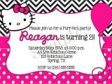 11th Birthday Party Invitations 11th Birthday Party Invitation Wording Best Party Ideas