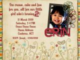16 Year Old Birthday Party Invitations Birthday Birthday Invitation Wording for 3 Year Old Boy