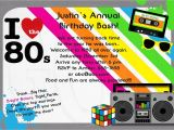 1980s Birthday Party Invitations 1980 39 S Invitation 80 39 S theme Party Digital File
