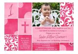 1st Birthday and Baptism Combined Invitations Free Printable First Birthday and Baptism Invitations
