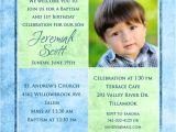 1st Birthday and Baptism Combined Invitations Personalized Catholic Christening Invitation Boy