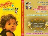 1st Birthday Invitation Card Matter Birthday Invitation Matter In Telugu Invitation Card Gallery
