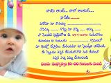 1st Birthday Invitation Card Matter In English First Birthday Invitation Cards Matter In Telugu Various