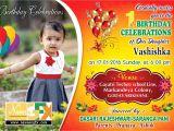 1st Birthday Invitation Cards In Marathi 1st Birthday Invitation Card In Marathi Fresh Birthday