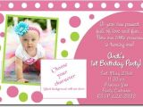 1st Birthday Invitation Cards Models 1st Birthday Invitation Card Design Blank for Girls