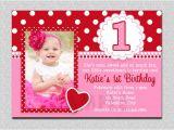 1st Birthday Invitation Cards Models Valentines Birthday Invitation 1st Birthday Valentines