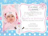 1st Birthday Invitation Example 1st Wording Birthday Invitations Ideas – Bagvania Free