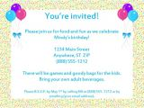 1st Birthday Invitation Letter Sample Sample Birthday Invitation Templates