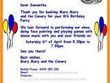 1st Birthday Invitation Letter to Friends Invitation Letter for Birthday Party to Friend In Hindi