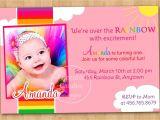 1st Birthday Invitation Sample 1st Birthday Invitation Wording Baby Girl Invitations