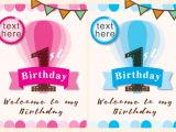 1st Birthday Invitation Template Vector Invitation 1st Birthday Girl and Boy Download Free