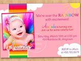1st Birthday Invitations Templates Free 1st Birthday Invitation Cards Templates Free