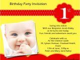 1st Birthday Party Invitation Templates 1st Birthday Party Invitation Wording Wordings and Messages