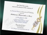 21st Birthday Invitations Templates 21st Birthday Invitation Card Template Larissanaestrada Com