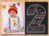 2nd Birthday Invitations Boy Templates Free Second Birthday Invitation Chalkboard 2nd Birthday Invite