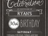 30th Birthday Invitation Templates Free Download Free 30th Birthday Invitations Templates