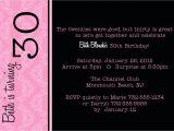 30th Birthday Invites Free 30th Birthday Printable Birthday Invitation Diy Print Your