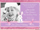 3rd Birthday Invitation Wording 3rd Birthday Party Invitation Wording Ideas