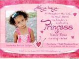 3rd Birthday Invitation Wording Pink Princess 3rd Birthday Proclamation Royal Invitation